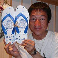 藤田くんへプレゼント